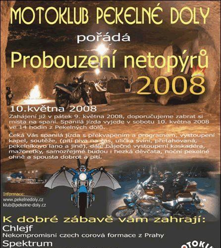 pn_2008_20120126_1999682823